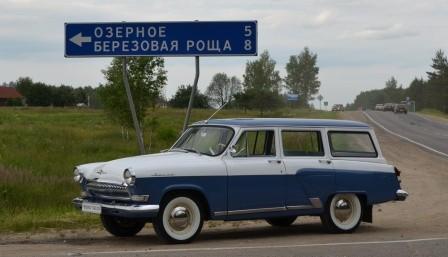 ГАЗ-22